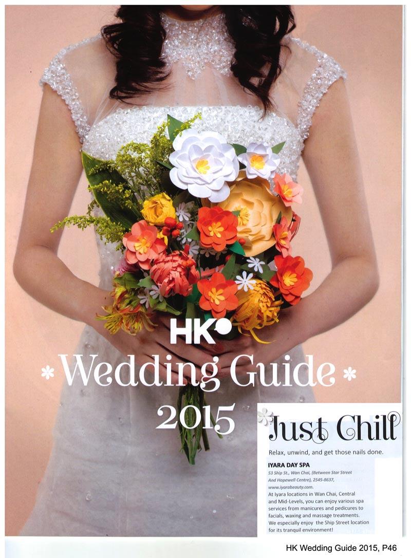 hk-wedding-guide-2015_p46_0
