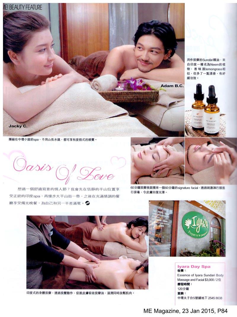 me-magazine_20150123